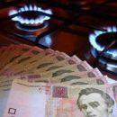МВФ согласился на плавное повышение цен на газ – СМИ
