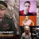 «Клон» Путина дал новый повод для насмешек