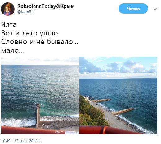В сети показали печальные фото бархатного сезона в Крыму