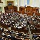 В Украине переименуют две области