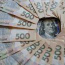 В Украине разрешат покупку валюты онлайн