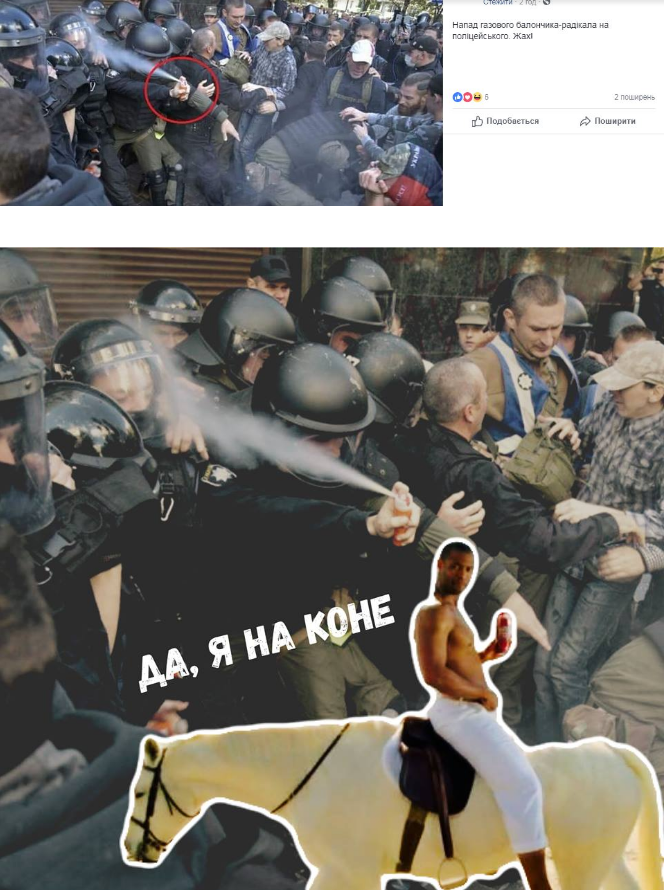 Сеть «взорвал» снимок копа, который прыснул себе в лицо из газового баллончика (ФОТ