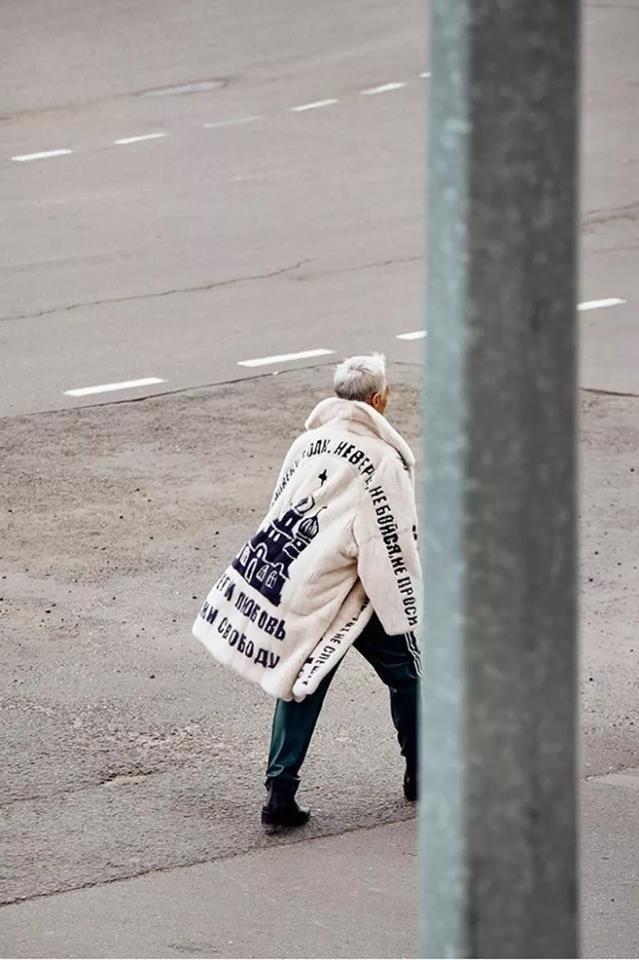 """У Росії випустили моторошний """"елітний"""" одяг в тюремному стилі: з'явилося фото"""