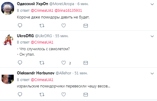 Он утонул: в сети высмеяли жесткий ответ Путина на сбитый в Сирии Ил-20