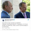 »Как они не путаются?» В сети усомнились в »подлинности» Путина