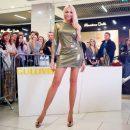 Полякова впечатлила поклонников фото в мини