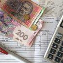 На отопление могут ввести абонплату: сколько придется платить в месяц