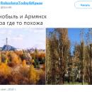 Спасибо российскому оккупанту: в сети сравнили фото из Чернобыля и Армянска