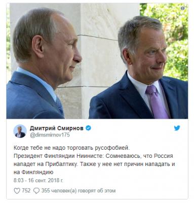 Оплата почасовая: соцсети потешаются над двойниками Путина