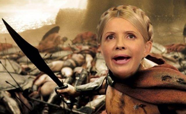 Предвыборную кампанию Тимошенко высмеяли фотожабами