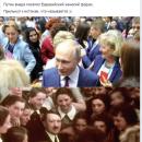 На снимках показали сходства Путина и Гитлера
