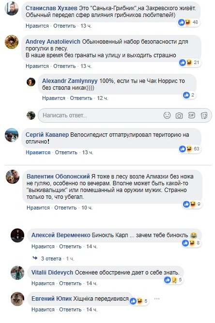 «Хищника» пересмотрел»: Сети насмешил новый киевский «Рэмбо»