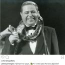Развод со Степаненко. Юморист Петросян показал, как он пригрел змею на груди