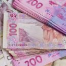 «Упрощенцы» уплатили 19 миллиардов гривен налогов