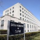 Госдеп США выступил с официальным заявлением по автокефалии в Украине