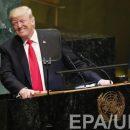 США больше не будут платить в бюджет ООН