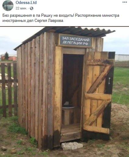 Сергей Лавров опозорился шуткой о Порошенко: соцсети в восторге