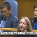 Климкин заснул во время выступления Порошенко на Генассамблее ООН (видео)