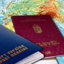 СБУ ведет следствие: владельцев венгерских паспортов лишать украинского гражданства
