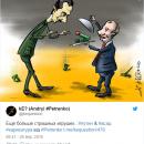 Российское оружие для Сирии высмеяли меткой карикатурой