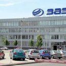 ЗАЗ запускает производство новых моделей