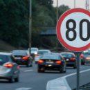 Водителям разрешили разгоняться до 80 км/ час на 17 улицах Киева