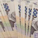 Стало известно, кто в Украине получит высокую пенсию