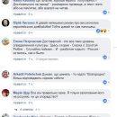 Тварь ли я дрожащая: украинский писатель рассмешил сеть европейским откровением о Путине