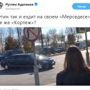 Фото «российского лимузина» Путина позабавило Сеть: Проект «Кортеж» выдержал только одну поездку
