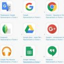 В Google делают платными приложения, которые ранее были бесплатными