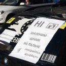 В правительстве обратили внимание на «топливные» требования автомобилистов