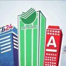 В России прокомментировали санкции против банковского сектора