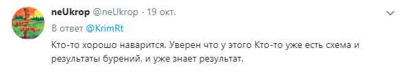 Соцсети высмеяли планы Кремля потратить 19 млрд на поиски воды в Крыму