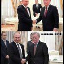 Соцсети высмеяли Путина, внезапно «доросшего» до Болтона