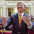 Украинцу со средней зарплатой надо 3,2 млн лет, чтобы заработать состояние Ахметова