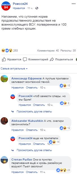 Снегирей уже всех съели: в сети высмеяли феерический фейк про ВСУ