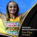 Украинскую легкоатлетку наградили за благородный поступок (видео)