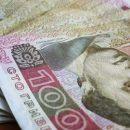 Названы самые высокооплачиваемые профессии в Киеве