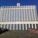 Сотни компаний: появилась информация о санкциях Путина против Украины