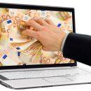 Мгновенное получение кредита в режиме онлайн
