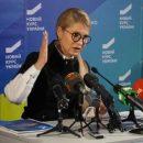 Під час візиту в Чернівці Тимошенко поскандалила з місцевим журналістом