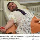 Как Ленин: сеть насмешила пиар-кампания главаря боевиков ДНР (фото)