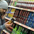 Медики назвали напитки, «убивающие» сосуды