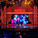 «Квартал 95» посвятил смешную песню российским шпионам