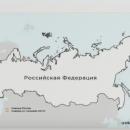 Крым — Украина: Россия оконфузилась «бандеровской'» картой