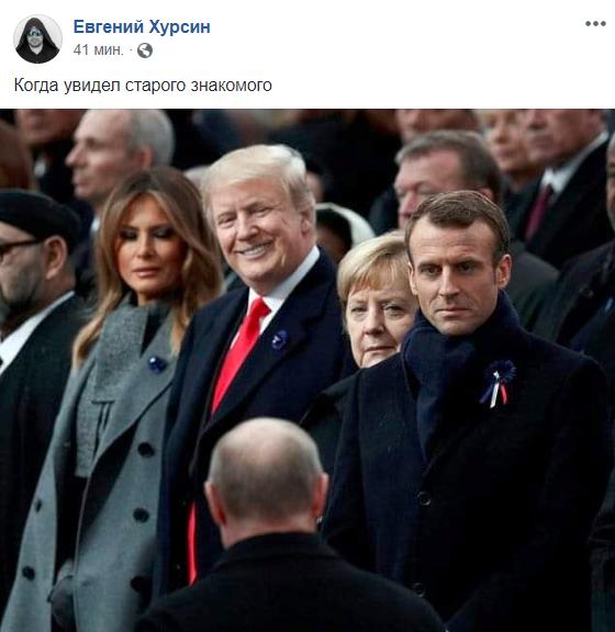 «Путину улыбается как отцу родному»: Соцсети высмеяли игнорирование Порошенко Трампом