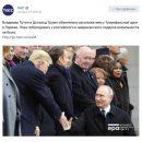 Встреча в «полях»: соцсети взорвались фотожабами на рукопожатие Трампа и «карликового» Путина