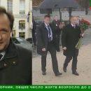 У мережі побачили ще одного «двійника» Путіна: він потрапив на фото