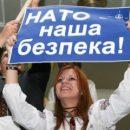 Украинцы продолжают поддерживать курс на НАТО и ЕС