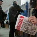 В Госстате посчитали, сколько в Украине безработных